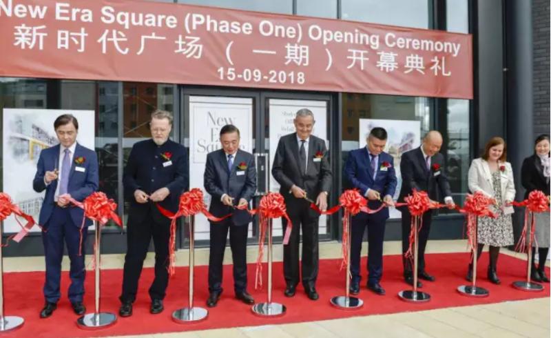 New Era Square opening